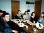1999. Беларусь: встречи студентов-медиков христиан (1-я и 2-я)